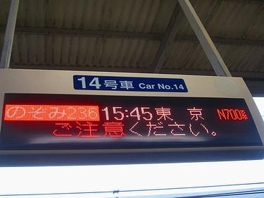 20161126京都 (43)
