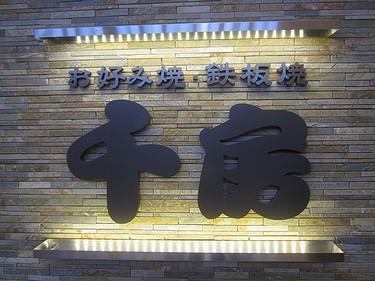 20161126京都 (51)