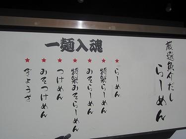 20170112ななほし (2)