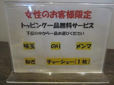 20170112ななほし (3)