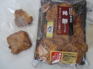 20170207ダイエット作戦② (1)