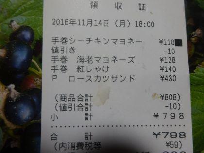 mini_DSC01631_20161114191949dd5.jpg