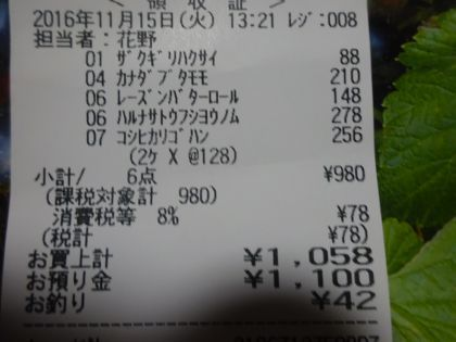 mini_DSC01633.jpg