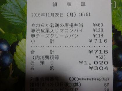 mini_DSC01770.jpg