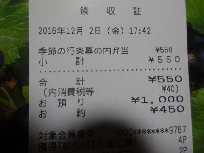 mini_DSC01812.jpg