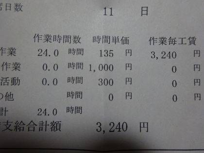 mini_DSC01910.jpg