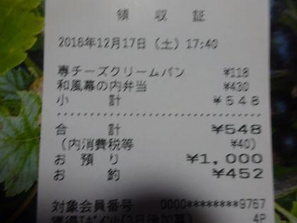 mini_DSC01970.jpg