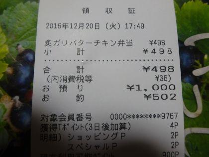 mini_DSC01999.jpg