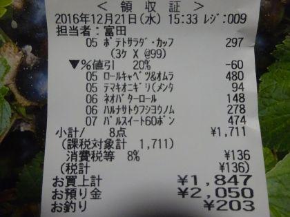 mini_DSC02020_20161221155635fbe.jpg