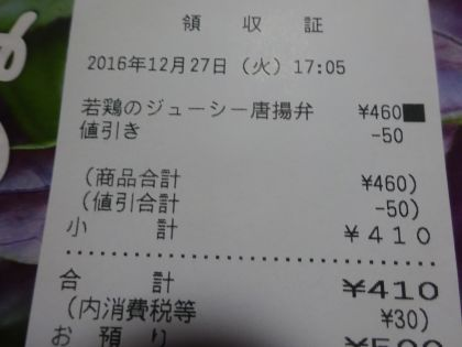 mini_DSC02062.jpg