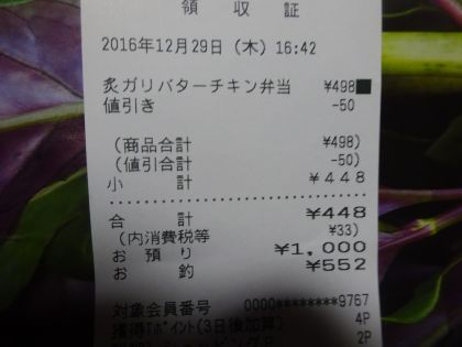 mini_DSC02082.jpg