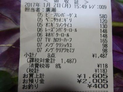 mini_DSC02121.jpg