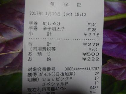mini_DSC02198.jpg