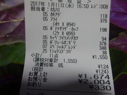mini_DSC02210.jpg