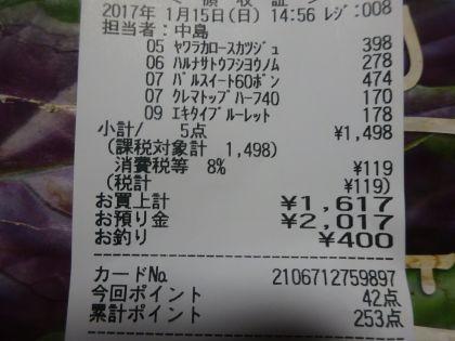 mini_DSC02247.jpg