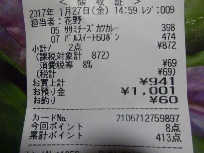 mini_DSC02380.jpg