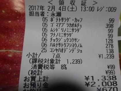 mini_DSC02466.jpg