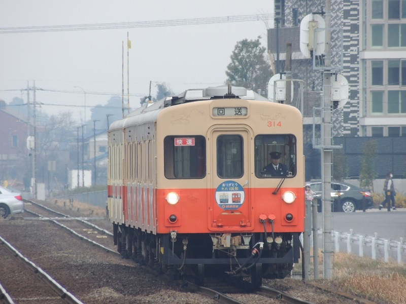 DSCN0138.jpg