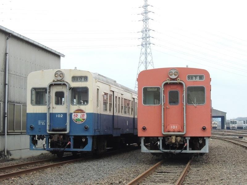 DSCN0360.jpg