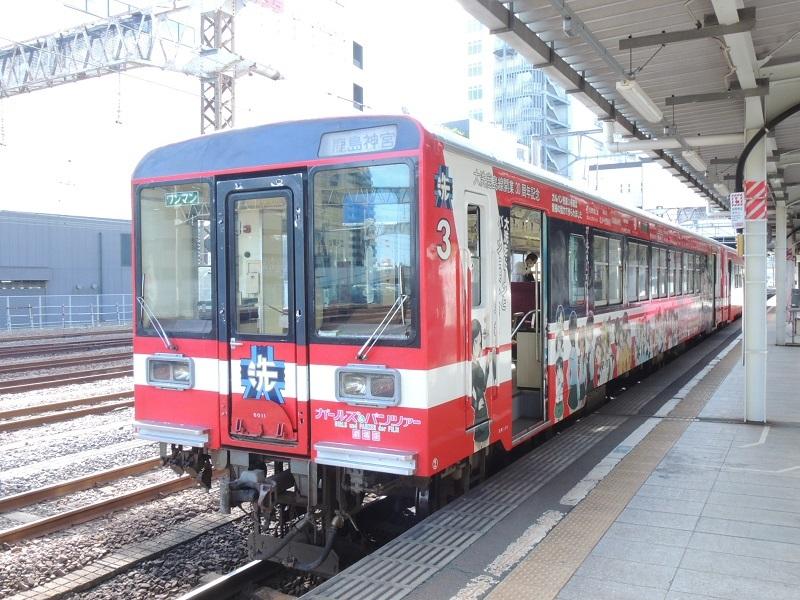 DSCN9466.jpg