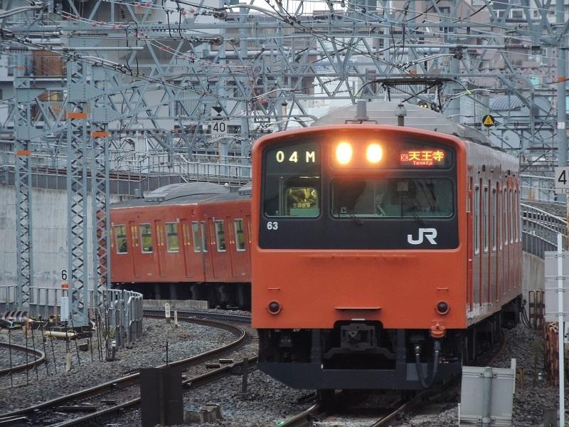 DSCN9815.jpg