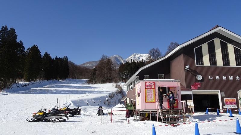 池の平スキー場