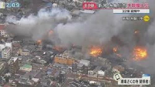 糸魚川火事