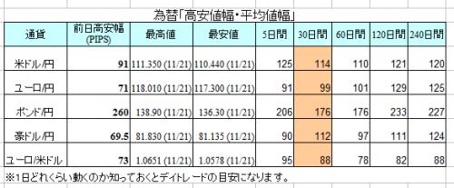 2016-11-22_16-34_No-00.png