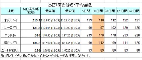 2016-11-25_2-36_No-01.png