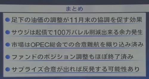 2016-11-26_10-7_No-01.png