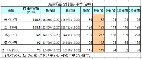 2016-12-21_10-59_No-00.png