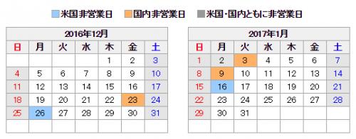 2016-12-25_12-3_No-00.png