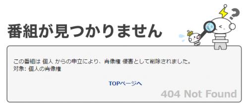 2016-12-28_12-44_No-00.png