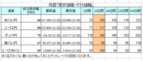 2016-12-28_5-54_No-00.png