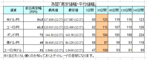 2016-12-28_9-2_No-00.png