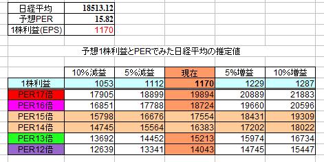 2016-12-2_10-40_No-00.png