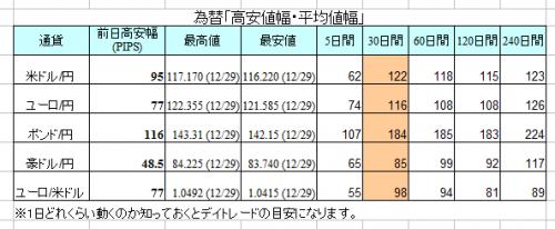2016-12-31_8-52_No-00.png
