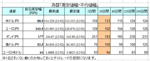 2016-12-4_10-48_No-00.png