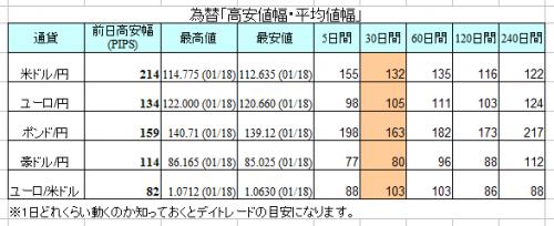 2017-1-19_10-41_No-00.png