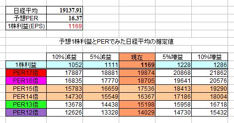 2017-1-22_0-45_No-00.png