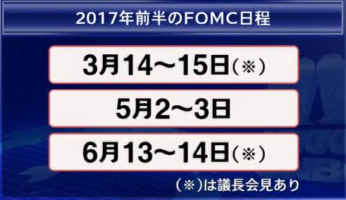 2017-2-7_11-43_No-01.png