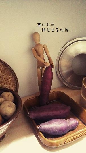 デッサン人形②