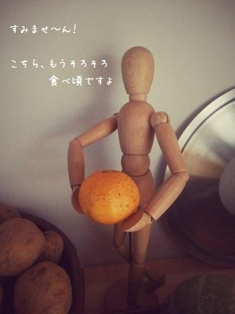 デッサン人形➂