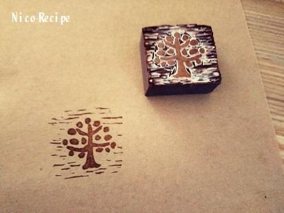 レトロな木①