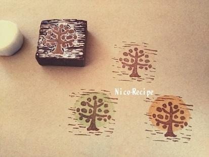 レトロな木②