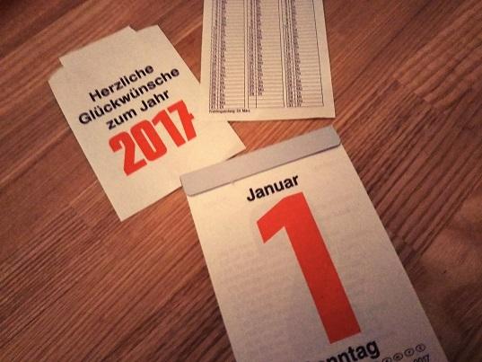 2017カレンダー②
