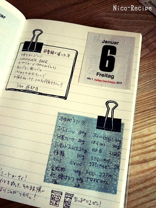 1日1ページ⑤