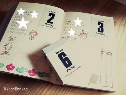 1日1ページ②