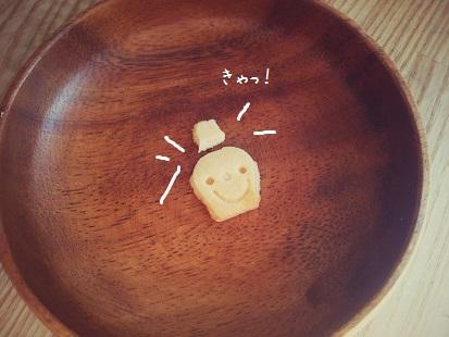 米粉くっきー⑪