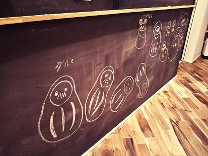 リビング黒板